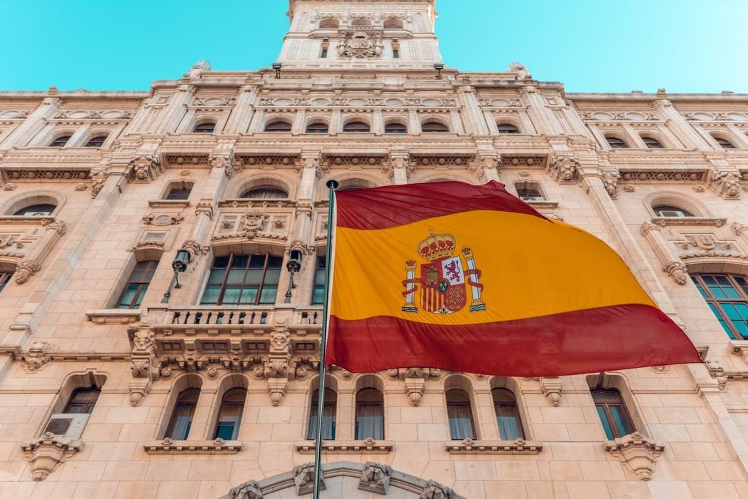 Испания. ВНЖ за бизнес-проект